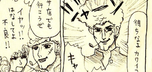 中2主婦ドロ子のらくがきマンガ「恋して!アイ・ラヴ・ユー」vol.1