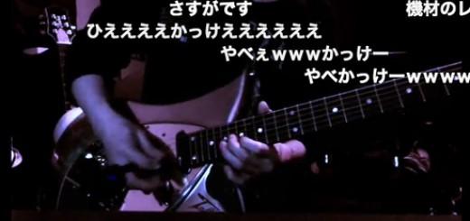 GLAYのHISASHI、「もってけセーラー服」演奏動画をニコ動に投稿