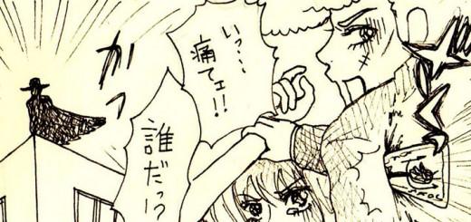 中2主婦ドロ子のらくがきマンガ「恋して!アイ・ラヴ・ユー」vol.5