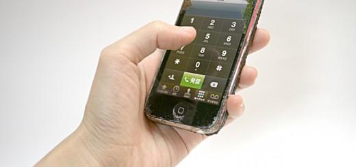 「100年後のiPhone」が妙にノスタルジックでキュンとしちゃう…