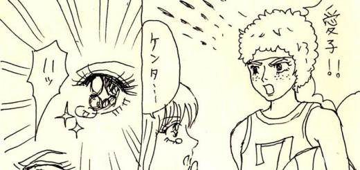 中2主婦ドロ子のらくがきマンガ「恋して!アイ・ラヴ・ユー」vol.7