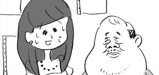 小山健マンガ連載「一石を投じたいだけ」vol.14