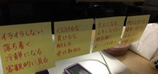 社内で読んだら戸惑うこと必至!同僚によるクレイジーなポストイットへの書き込み集
