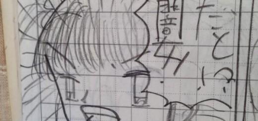 小学生時代に描いたマンガをTwitterで晒し合った結果、カオス過ぎる作品が満載