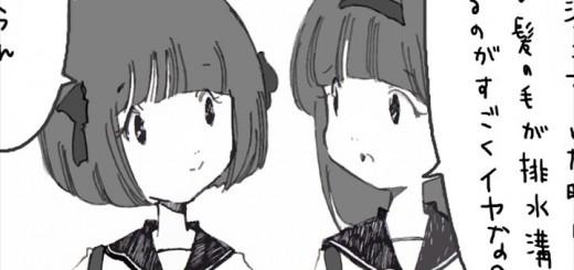 連載「愛☆まどんなのアトリエ境界線」vol.4