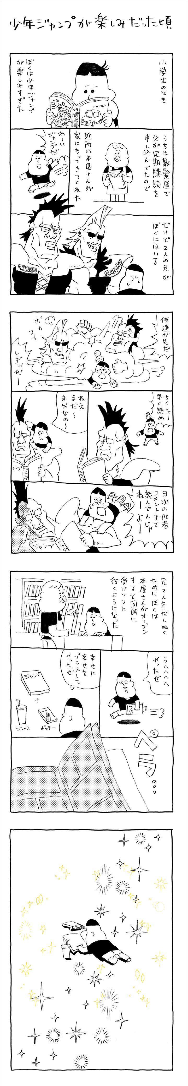 koyama15_R