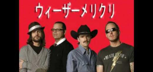 日本が好き過ぎて、なぜか音痴な日本語ソングをリリースしてしまった海外ミュージシャンたち(ロック&ヒップホップ編)