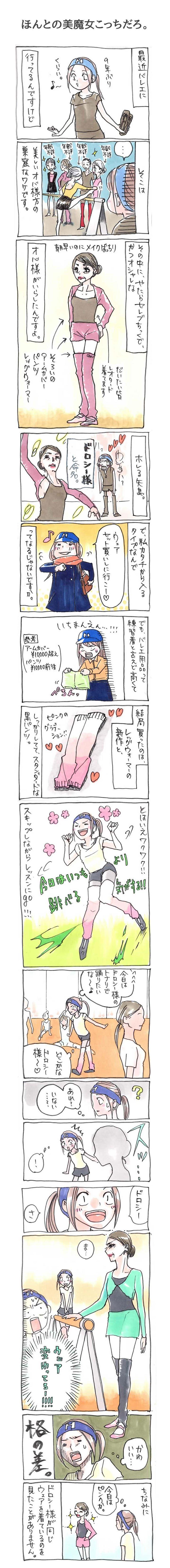 yajima_002_R