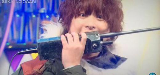 SEKAI NO OWARI「#ドラゲナイクソコラグランプリ」が流行中!Fukaseが持つマイクがおかしなことに・・・