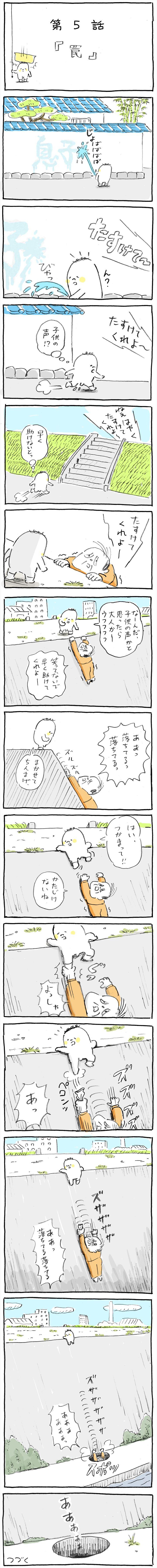 shigo5_R