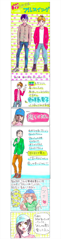 yajima04.1_R