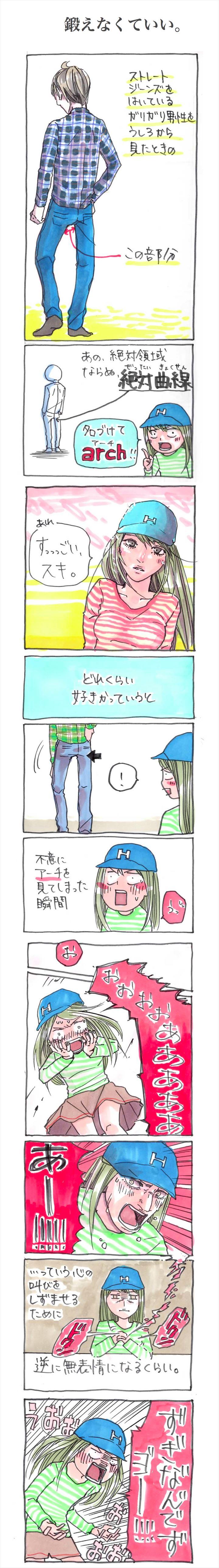 yajima3.1_R