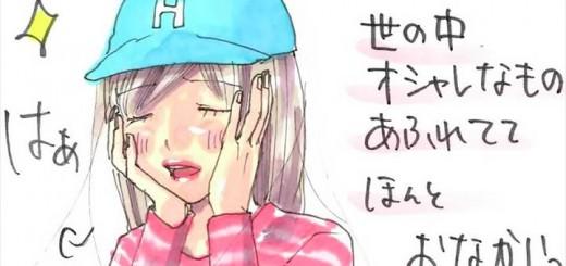 矢島光マンガ連載「心だけは、フルスイング」vol.4