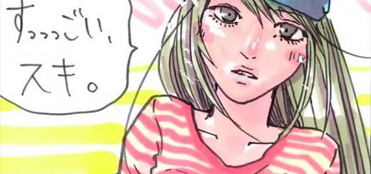 矢島光マンガ連載「心だけは、フルスイング」vol.3