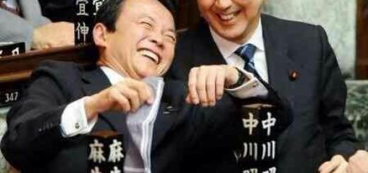 「麻生太郎 かわいい」で画像検索すると、ハッピーな気分になれることが発覚!