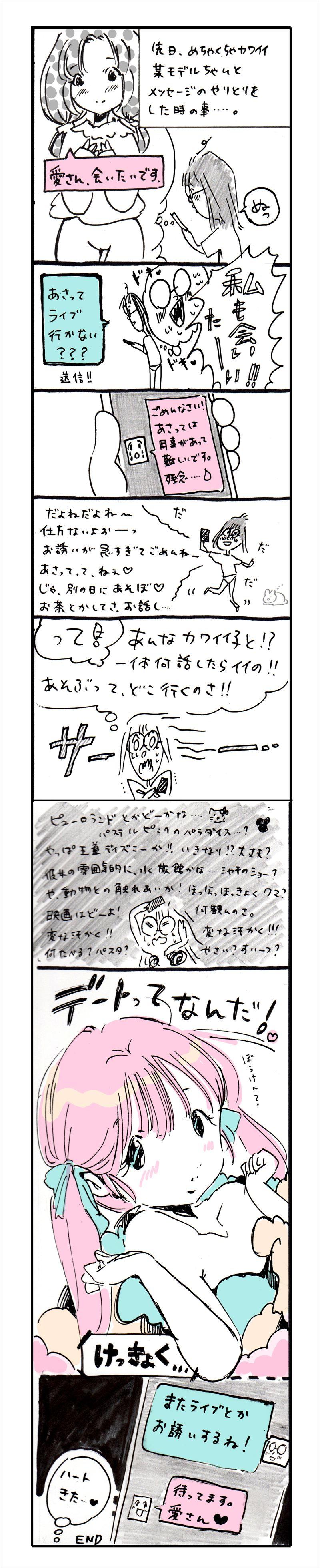 ai6_R