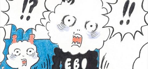 EBIマンガ連載「EBIの天プラ」vol.4