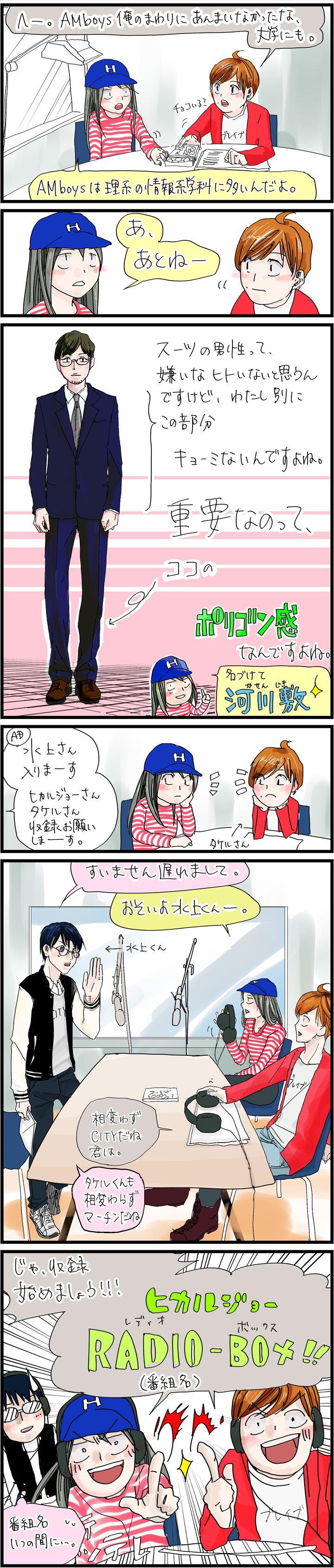 yajima6.3_R