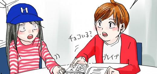 矢島光マンガ連載「心だけは、フルスイング」vol.6