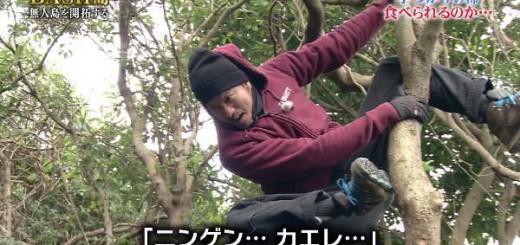 TOKIOがどんな童話も鉄腕DASH化!「#TOKIOが解決する童話」がTwitterで流行