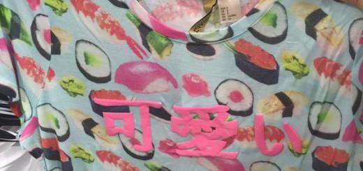 H&MのTシャツが攻め過ぎたあまり、完全にオタクファッションに近付く