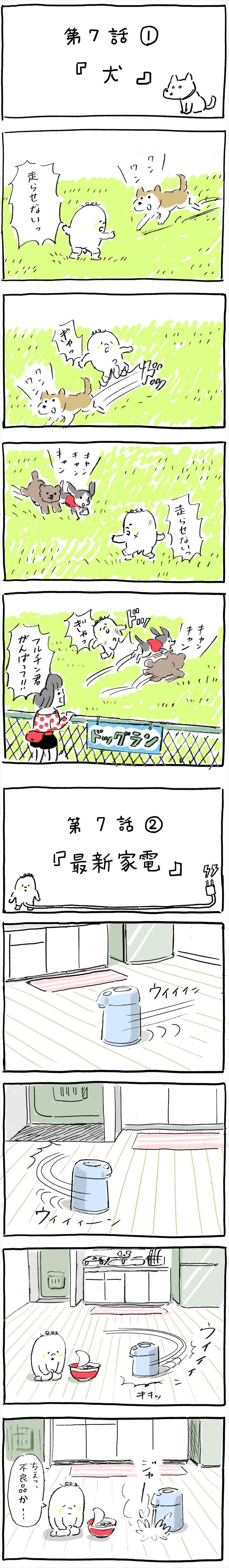 shigo7.1_R