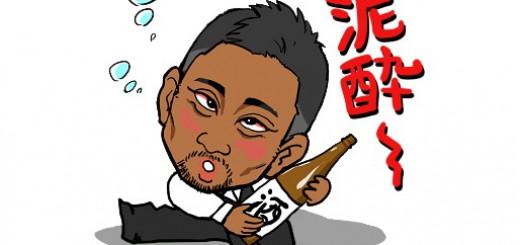 「泥酔~」「飲み過ぎ注意」など、サッカー元日本代表・前園真聖のLINEスタンプが自虐ギャグ満載