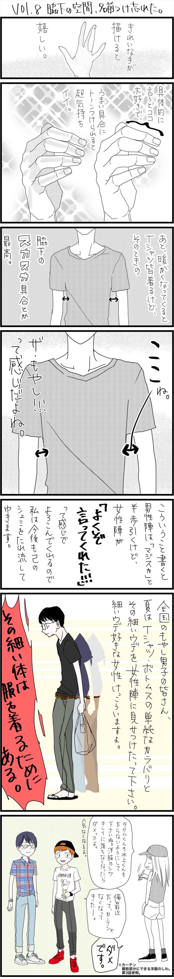 yajima8_R