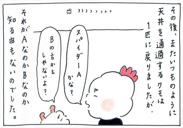 EBI18_6_R
