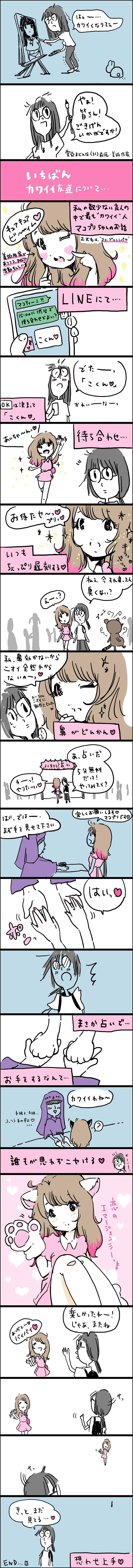 ai_09_R