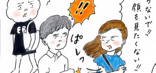 EBIマンガ連載「EBIの天プラ」vol.19