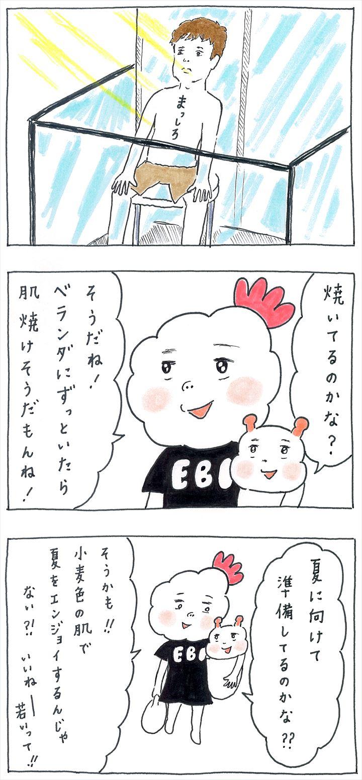 ebi20_2_R