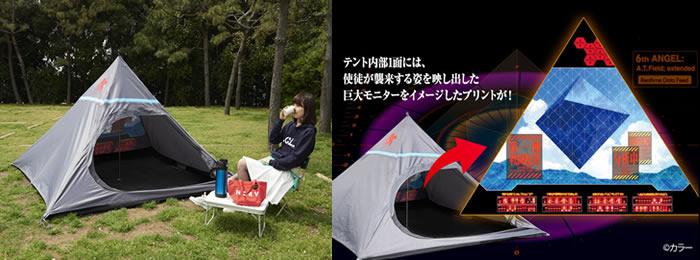 item-i1000301-2