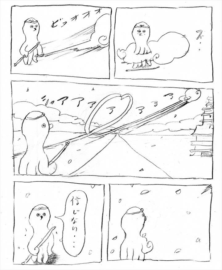 mizuno2_2_R
