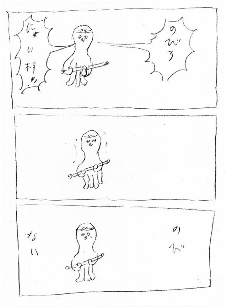 mizuno2_3_R