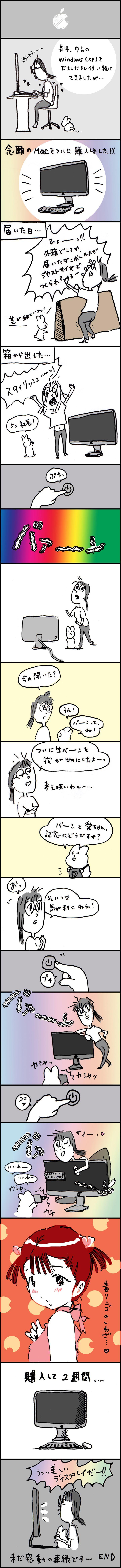 ai_10_R