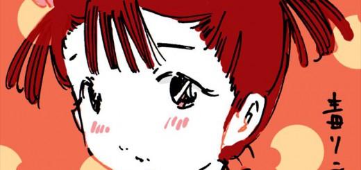 連載「愛☆まどんなのアトリエ境界線」vol.10