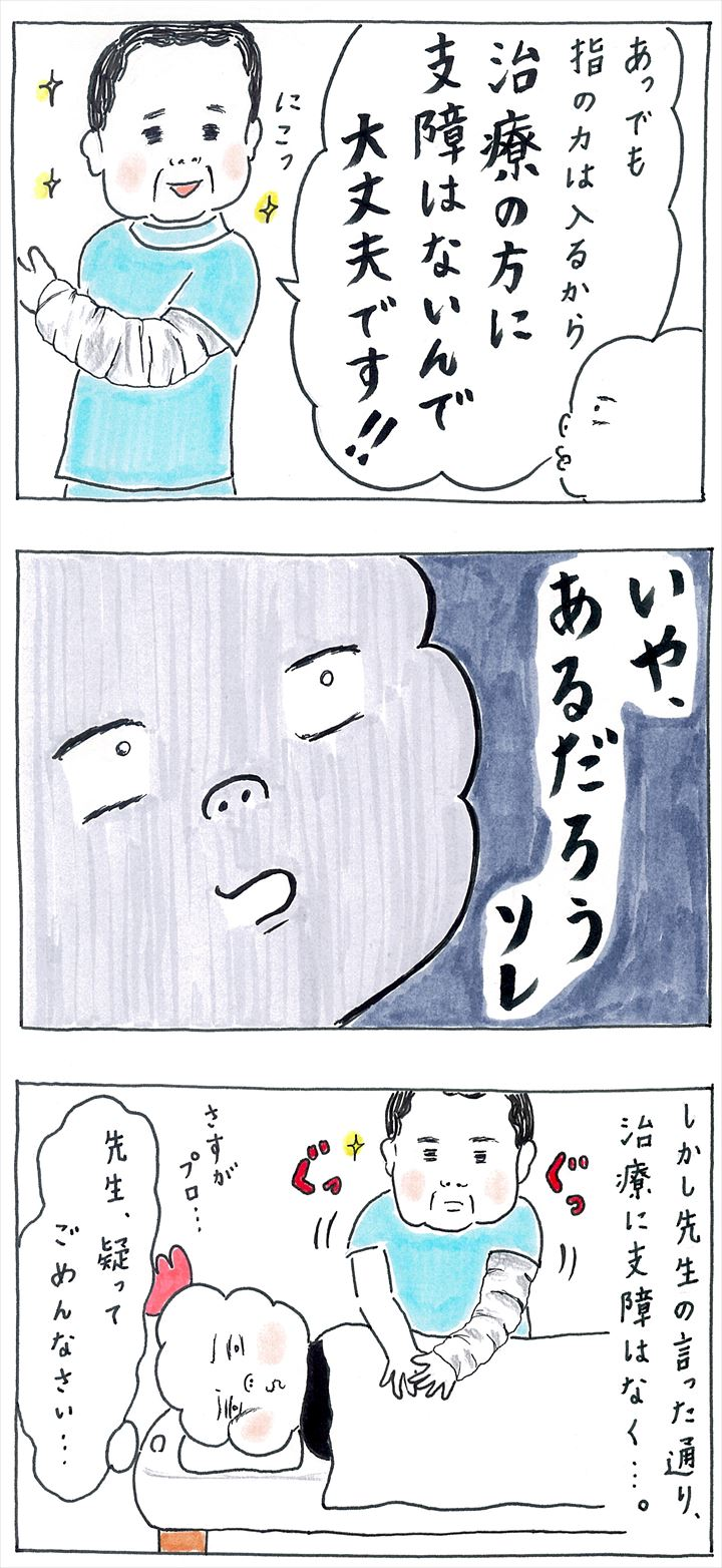 ebi21_3_R