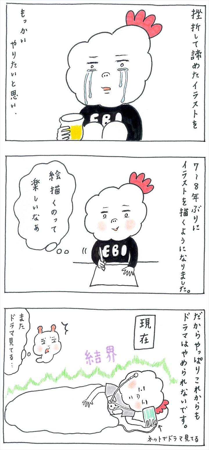ebi23_4_R