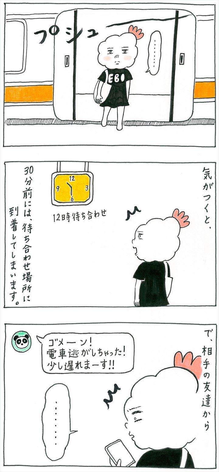 ebi_24_2_R