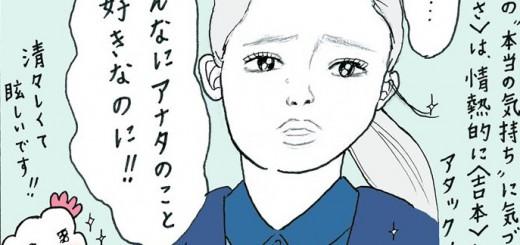 EBIマンガ連載「EBIの天プラ」vol.26