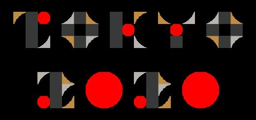 東京五輪公式エンブレム風の文字が完成!フォントジェネレーターが登場