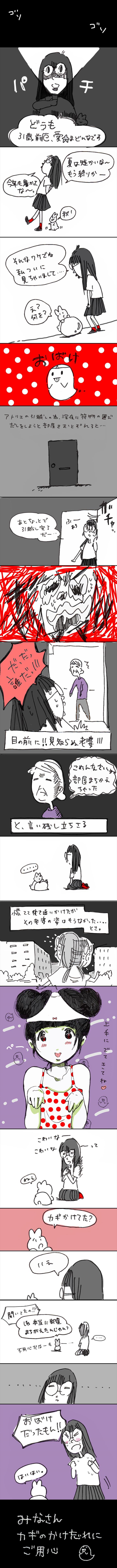ai_13_R