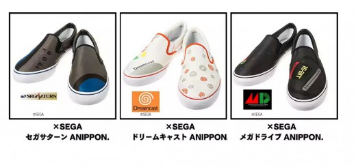 セガのメガドラ、サターン、ドリキャス3機がスニーカーとコラボ!東京ゲームショーで先行販売