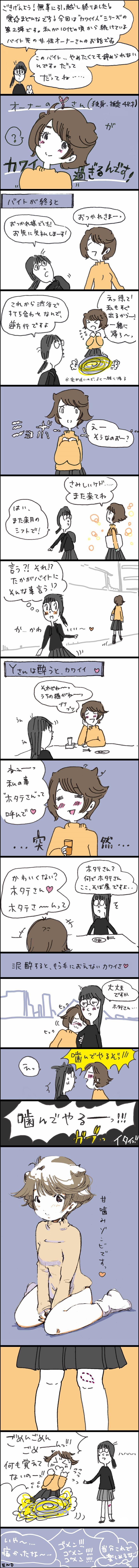 ai_14_R