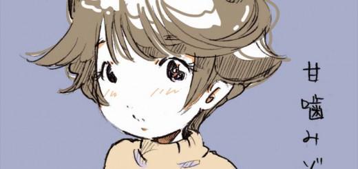 連載「愛☆まどんなのアトリエ境界線」vol.14