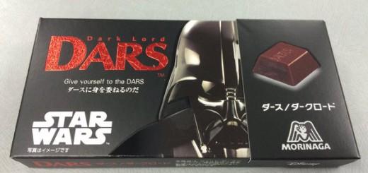 ダース・ベイダーと「DARS(ダース)」がまさかのコラボ!森永製菓が暗黒面に堕ちる