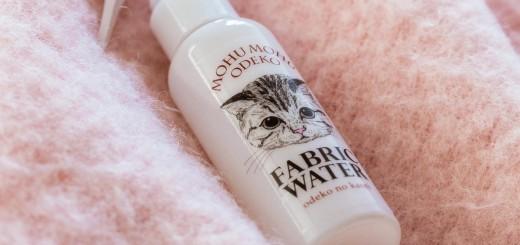 いつでも嗅ぎ放題!猫のおでこの匂いを再現したスプレー発売