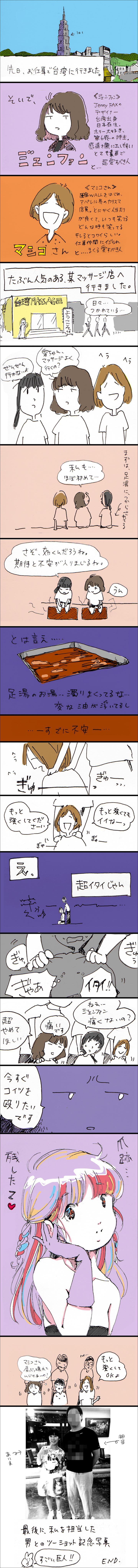 ai_16_R
