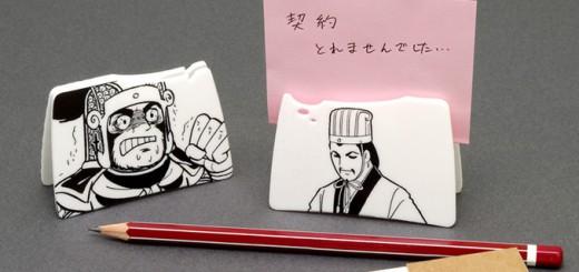 横山光輝版の『三国志』武将たちが気持ちを代弁!吹き出し風メモクリップが発売